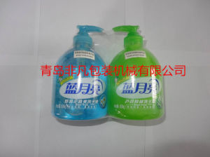 Automatic Horizontal Laundry Detergent Bottle Shrink Packing/ Wrapping Machine pictures & photos