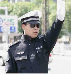 Security Uniform for Man (UFM130331) pictures & photos