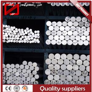 Q195 Carbon Steel Round Bar