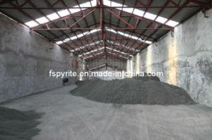 Pyrites Lump (S45)