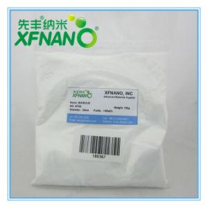 Zinc Oxide Price pictures & photos