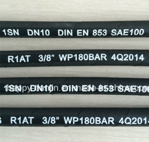 High Quality R1 to R17 Flexible Hydraulic Hose pictures & photos