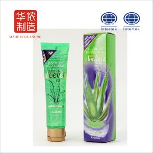 Guangzhou OEM Aloe Vera Hydrating Body Lotion