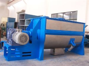 Horizontal Ribbon Mixer (WLDH)