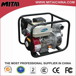 Low Cost Design 4 Stroke 6.5HP Water Pump From China pictures & photos