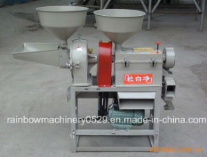 Industrial Hot Sale High Quality Electric Rice Grinder Machine (RBRC)