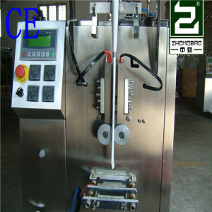 Three-Side Sealing or Back-Side Sealing Packing Machine pictures & photos