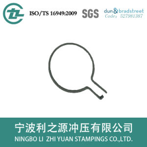 Stamping Parts for Motor Cover pictures & photos