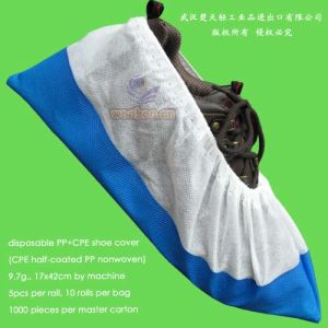 Disposable Water-Repellent Shoe Cover pictures & photos
