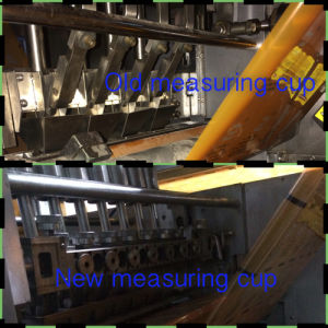 Granule High Speed Four Side Sealing Packing Machine pictures & photos