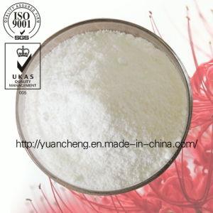 Nandrolone Decanoate (DECA) (CAS: 360-70-3)