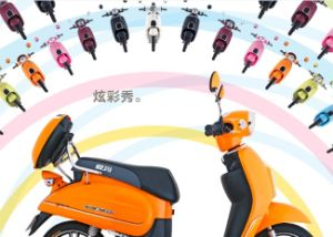 Useful 48V 500W Mini Electric Motorcycle for Child/Woman pictures & photos