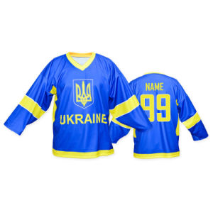 Custom Ukraine Blue Sublimated Ice Hockey Jersey as Your Design pictures & photos