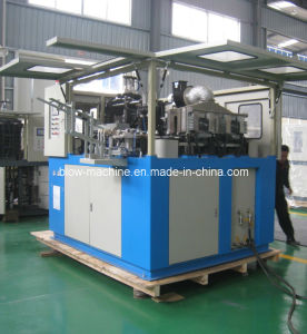 200ml -5L 2 Cavities Automatic Blowing Mold Machine with CE pictures & photos