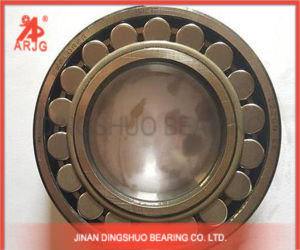 Original Imported 22209ek (3509) Spherical Roller Bearing (ARJG, SKF, NSK, TIMKEN, KOYO, NACHI, NTN) pictures & photos