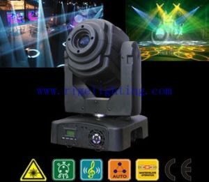 60W LED Moving Head Night Club Light pictures & photos
