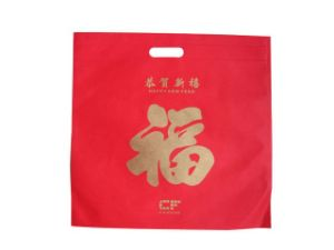 Red Nonwoven Cheap Price Die Cut Handle Gift Bag