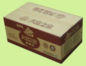 Cardboard Box (BR-C-22)