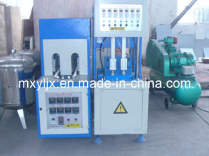 Semi-Automatic Pet Bottle Blow Molding Machine (CM-8Y) pictures & photos