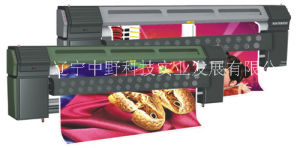 Large Format Printer (SK3200(6COLORS))