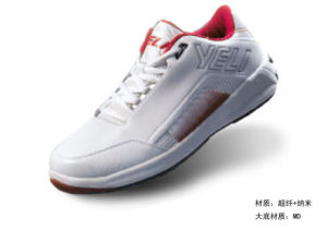 Leisure Shoes - 11