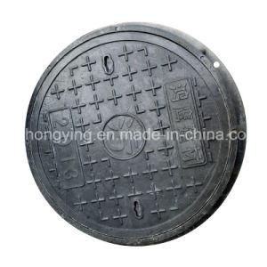 SMC FRP Composite Manhole Cover