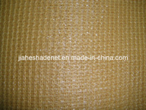 Jiahe Shade Net, Shade Cloth