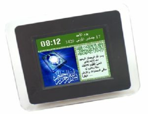 Musilim Clock Photo Frame (model#DQ-901)