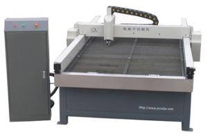 CNC Advertising Plasma Cutting Machine Rj-1325 pictures & photos