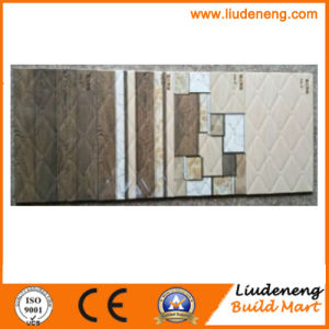 Full Set of 25X33cm Kitchen Wall Tile