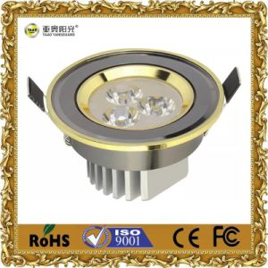 12W Aluminium SMD LED Down Light (ZK23-JM--12W)