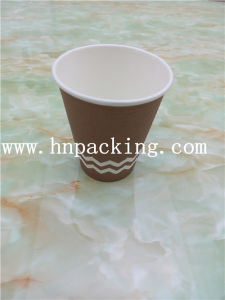 Brown Paper Cup on Sale Single PE pictures & photos