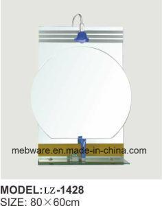 Modern Design Sliver Light Bathroom Mirror and Shelf pictures & photos