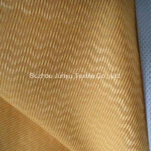 Flame-Retardant/Blackout Jacquard Fabric
