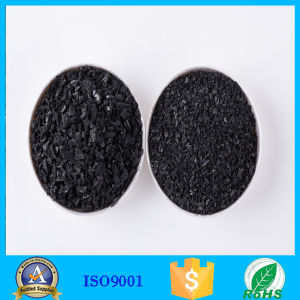Coconut Shell Material and Coconut Shell Type Activated Charcoal
