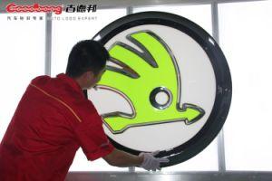 2016 Cool & New LED Auto Emblem LED Car Logo Design for Skoda pictures & photos