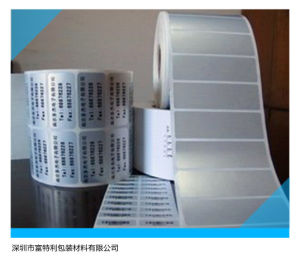 Waterproof High Quality Printing Adhesive Label Sticker pictures & photos