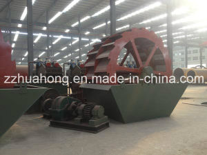 Bucket Wheel Sand Washing Machine/ Stone Cleaning Equipment pictures & photos
