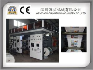 PLC Control High Speed Three Motor Printing Machine