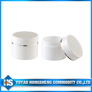 Alibaba Wholesale Round Top Plastic Jar pictures & photos