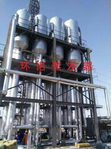 Four Effects Forced Circulation Evaporator for Wastewater