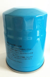 Fuel Filter Use for Nissan (OEM NO: 16405-02N10) pictures & photos