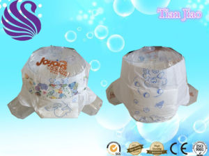 Ultra Soft and Comfortable Disposable Natural OEM Baby Diaper Factory pictures & photos