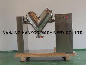 V Shape Pharma&Food Powder Mixing Machine/Powder Mixer/Dry Powder Mixer Machine/Powder Blender pictures & photos