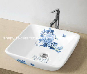 Color Ceramic Basin Bathroom Basin Square Shape (MG-0043) pictures & photos