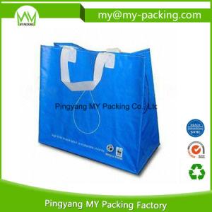 New Design Folding PP Woven Shopping Bag pictures & photos