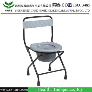 Shower Chair with Commode pictures & photos