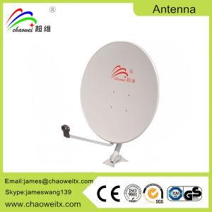 Ku75 Satellite Dish pictures & photos