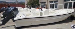 6.8meter FRP Panga Fishing Boat