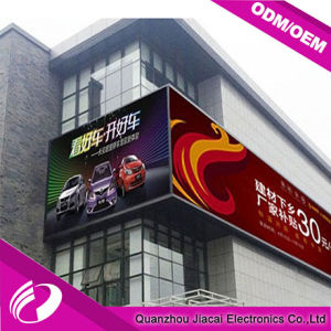 P6 Outdoor Full Color Football Stadium Digital LED Billboard pictures & photos